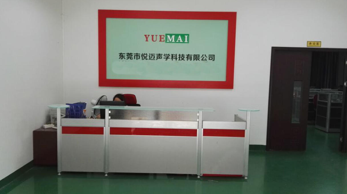YueMai Office