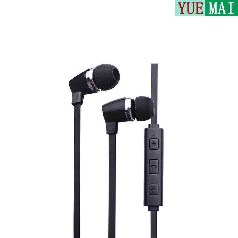 YueMai Acoustic Technology Array image75